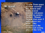 Snow Capped Mt. Arafat
